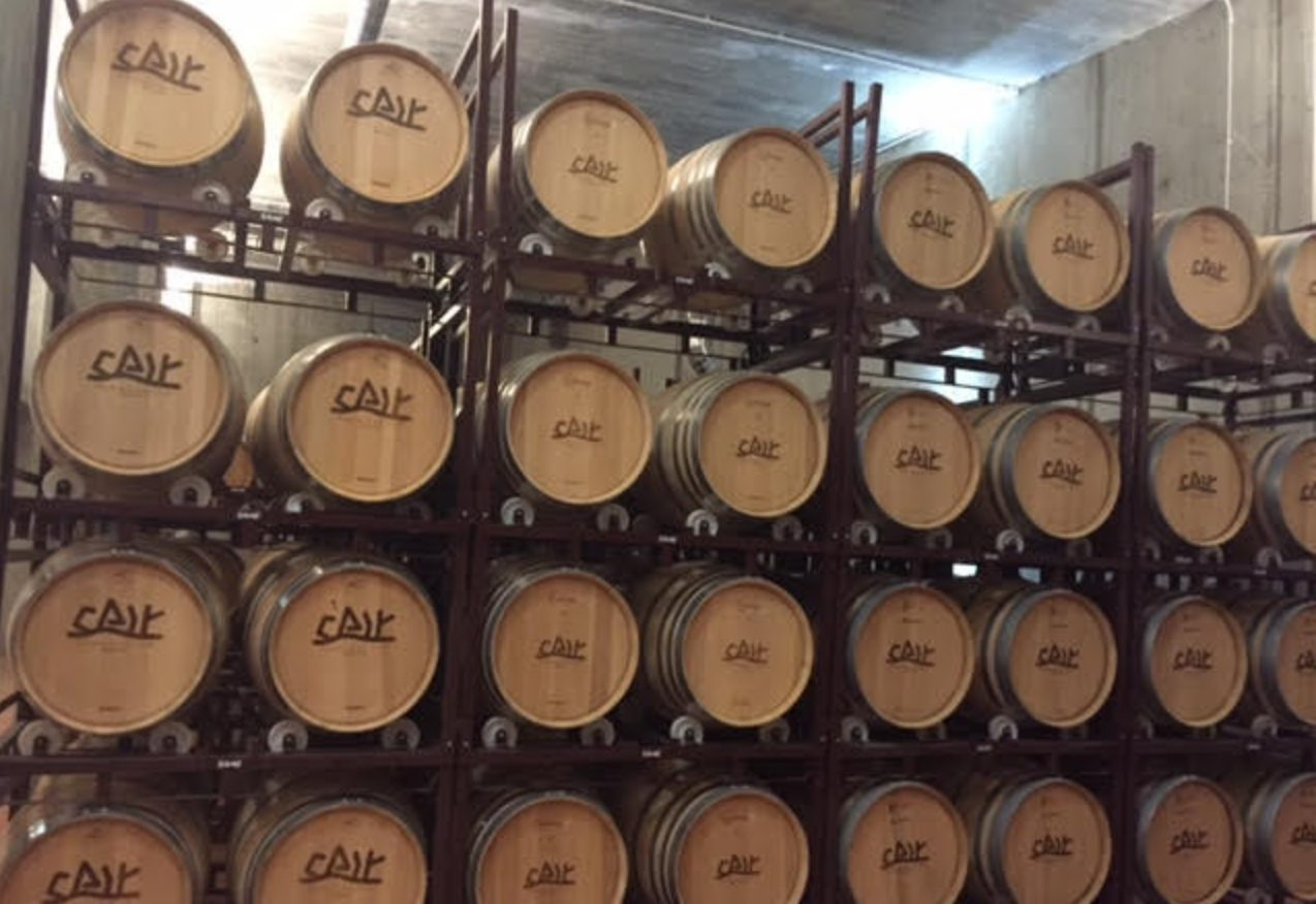 wineries domain of cair barrel room